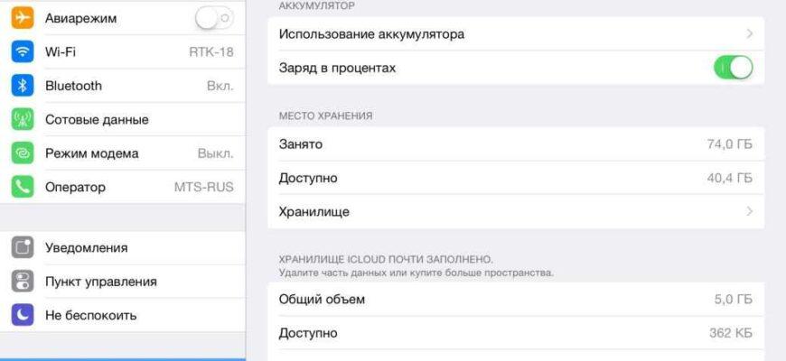 Удаленные фото и видео в iphone и ipad ios 8 и свободное место