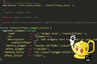 Как в Geany выгрузить файлы по ssh/ftp на сервер