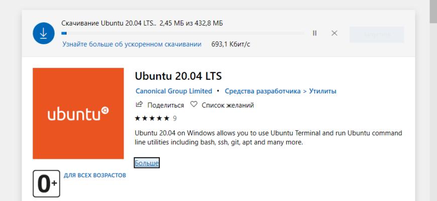 Установка Ubuntu в Windows 10
