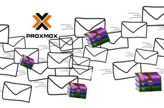 Proxmox Mail Gateway не видит RAR архивы